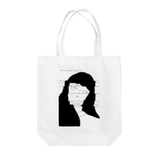 akira muraccoのgoods_sunshower2020 Tote bags