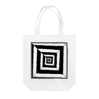 CONFUSED Tote bags