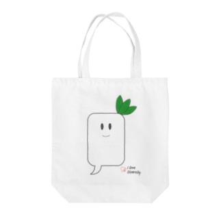 I love diversity Tote bags