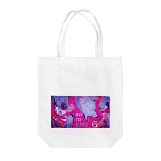 GO TO BITE Tote bags
