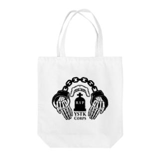 よしたく兵団 2020ver 社畜ロゴ Tote bags