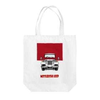三菱ジープⒶ/赤 Tote bags