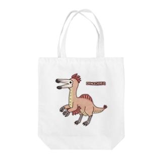 恐竜 デイノケイルス Tote bags