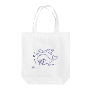 くじらさん  Tote bags