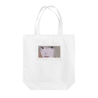キラキラショウジョ Tote bags