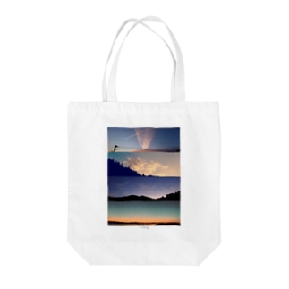 There are emotions in each sky 〜それぞれの空に感情がある〜 Tote bags