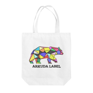 ARKUDA LABEL 黒文字 Tote bags