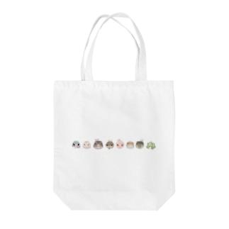 ペット大集合!(横並び) Tote bags