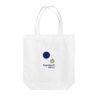 コレデ オンラインショップのSagaMachi学生Club Tote Bag