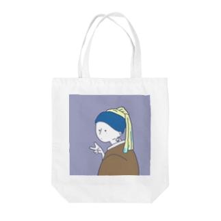 真珠の耳飾りガール Tote bags