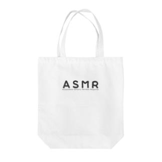 ASMR - トートバッグ Tote bags