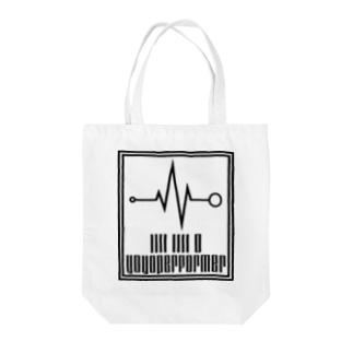 「440Waveform」×「llll llll 0 YOYOPERFORMER」 Tote bags