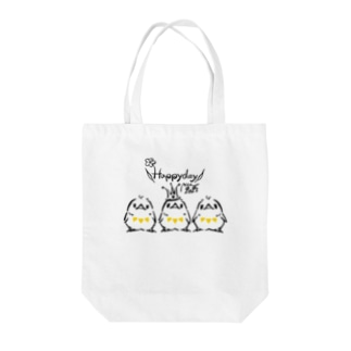 MicaPix/SUZURI店のHappyday ひよこトリオ(3tone) Tote bags