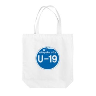U-19 Tote bags