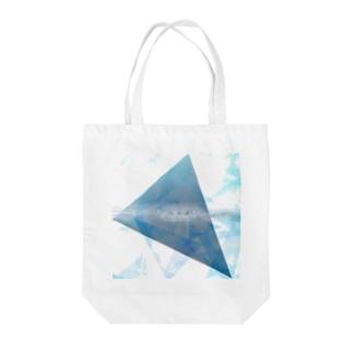 Re:Harmonize Tote bags