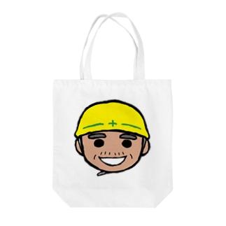 現場のとっちゃ(イケメンフェイス) Tote bags