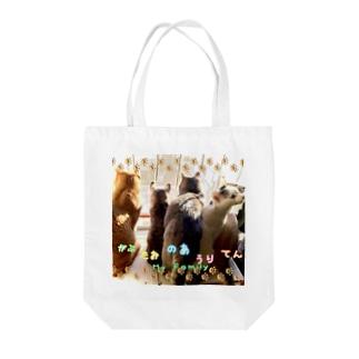 ひめぶ~さん家の5レンニャーin北海道 Tote bags