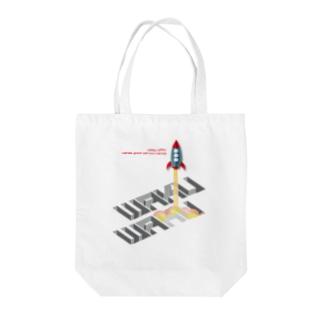 WAKUWAKU_booster!-003 Tote bags