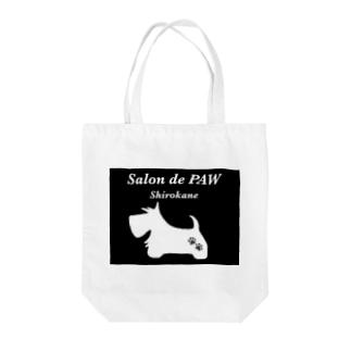 Salon de PAW Tote bags