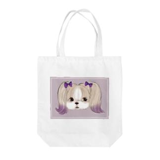 すみれシーズー Tote bags