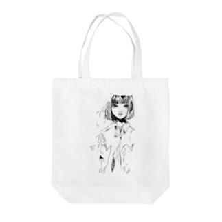 綻び Tote bags