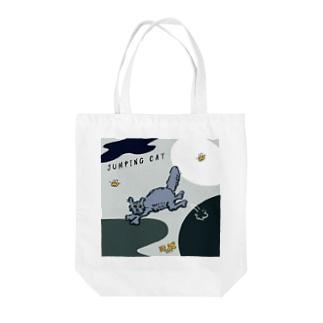 ジャンピング猫ちゃん Tote bags