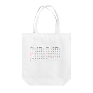 2021年1~2月カレンダー Tote bags