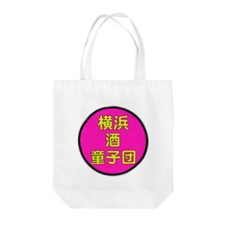 横浜ボーイ酒カウトTEAM ITEM Tote Bag