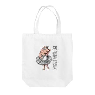 BIG PIG BALLERINA!Odette Tote bags