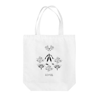 嶺上Flowering お花の影屋さん【百影】 Tote bags