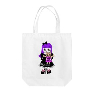 綾姫&レヴィントートバッグ Tote Bag