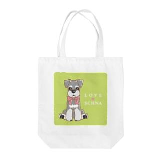 LOVESCHNA-らぶしゅな- Tote bags