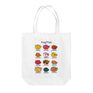 もちもちカエルアンコウ's Tote bags