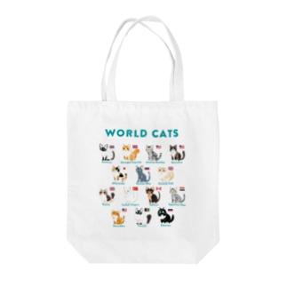 世界のイエネコちゃん Tote bags