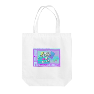 AMNBブラウザロゴ Tote bags
