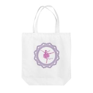 華やかなバレリーナ Tote bags