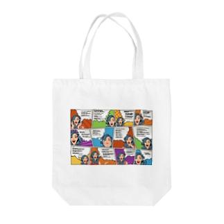 【アメコミ風】7つのメッセージトートバッグ Tote bags