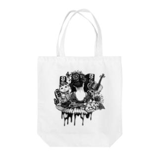 芸能者和風バッグ Tote bags