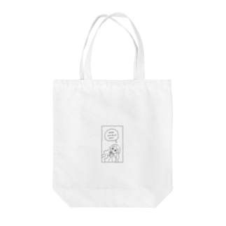 How lovely day. Tote bags