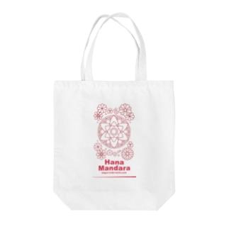 Cafe・de・ぬりえ ShopのHana Mandara Tote bags