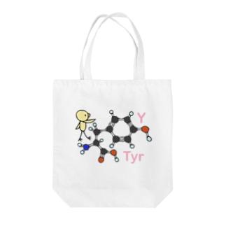 アミノ酸ぴよ チロシン Tote bags