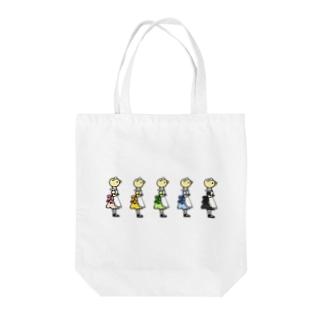 5にんのひよこメイド Tote bags