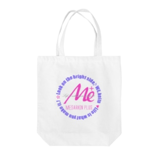 ♥Life is what you make it.!  ☆ Look on the bright side♪WE.keita Tote bags