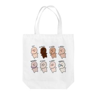 アゴアゴーゴー8 Tote bags