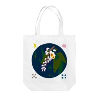 月桃 Tote bags