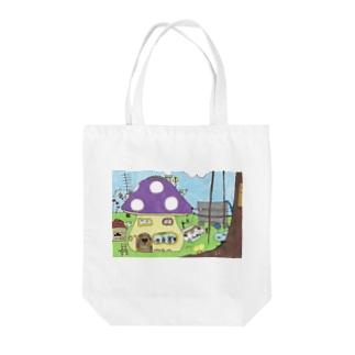 キノコの家 Tote bags