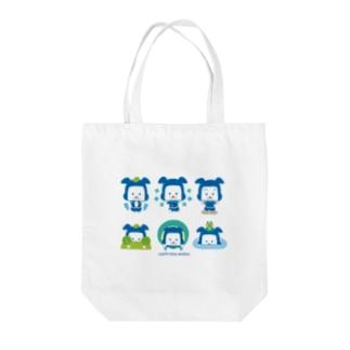 忍者犬たろうくん_忍術A Tote bags