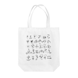 マサイフレンズ Tote bags