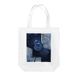 Whisper Tote bags
