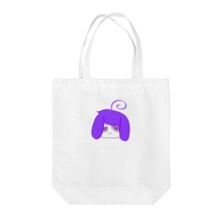 うさこ(紫) Tote bags